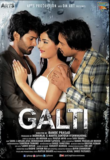 Galti 2021 Download 720p WEBRip