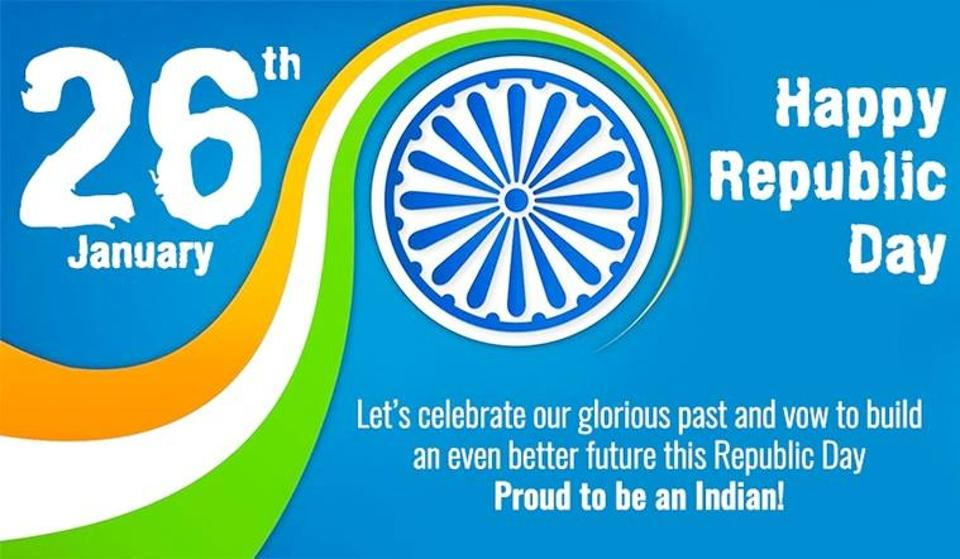 Republic Day 2020 Messages, 26th January Whatsapp Messages, Hindi Repulic Day Wishes