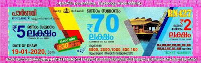 "Keralalottery.info, ""kerala lottery result 19 1 2020 pournami RN 427"" 19th January 2020 Result, kerala lottery, kl result, yesterday lottery results, lotteries results, keralalotteries, kerala lottery, keralalotteryresult, kerala lottery result, kerala lottery result live, kerala lottery today, kerala lottery result today, kerala lottery results today, today kerala lottery result,19 1 2020, 19.1.2020, kerala lottery result 19-1-2020, pournami lottery results, kerala lottery result today pournami, pournami lottery result, kerala lottery result pournami today, kerala lottery pournami today result, pournami kerala lottery result, pournami lottery RN 427 results 19-01-2020, pournami lottery RN 427, live pournami lottery RN-427, pournami lottery, 19/1/2020 kerala lottery today result pournami, pournami lottery RN-427 19/01/2020, today pournami lottery result, pournami lottery today result, pournami lottery results today, today kerala lottery result pournami, kerala lottery results today pournami, pournami lottery today, today lottery result pournami, pournami lottery result today, kerala lottery result live, kerala lottery bumper result, kerala lottery result yesterday, kerala lottery result today, kerala online lottery results, kerala lottery draw, kerala lottery results, kerala state lottery today, kerala lottare, kerala lottery result, lottery today, kerala lottery today draw result"