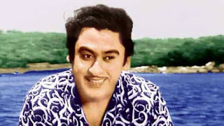 Sei Raate Raat Chilo Purnima (সেই রাতে রাত ছিল পূর্ণিমা) Lyrics in  Bengali-Kishore Kumar
