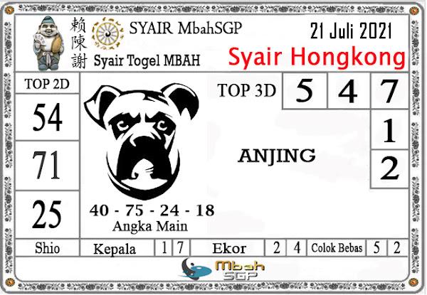 Syair%2BHK%2B08