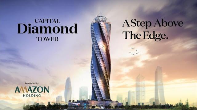 دايموند تاور العاصمة الادارية Diamond Tower New Capital