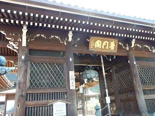 清水寺轟門