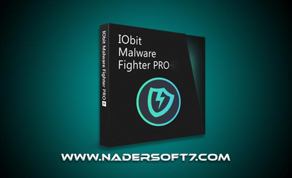 تحميل برنامج الحمايه من الفيروسات IObit Malware Fighter