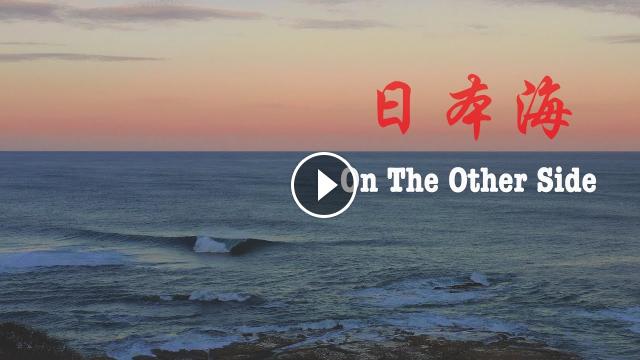 日本海 On The Other Side