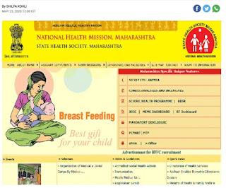 Arogya Vibhag Maharashtra Nashik Sarkari Naukri 2020 Recruitment For 156 Post (Pharmacist, MO & Others)