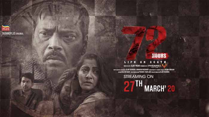 72 Hours - Life Or Death Odia Web series - Manoj Mishra, Cast, Crews, Poster, HD Videos, Info, Reviews