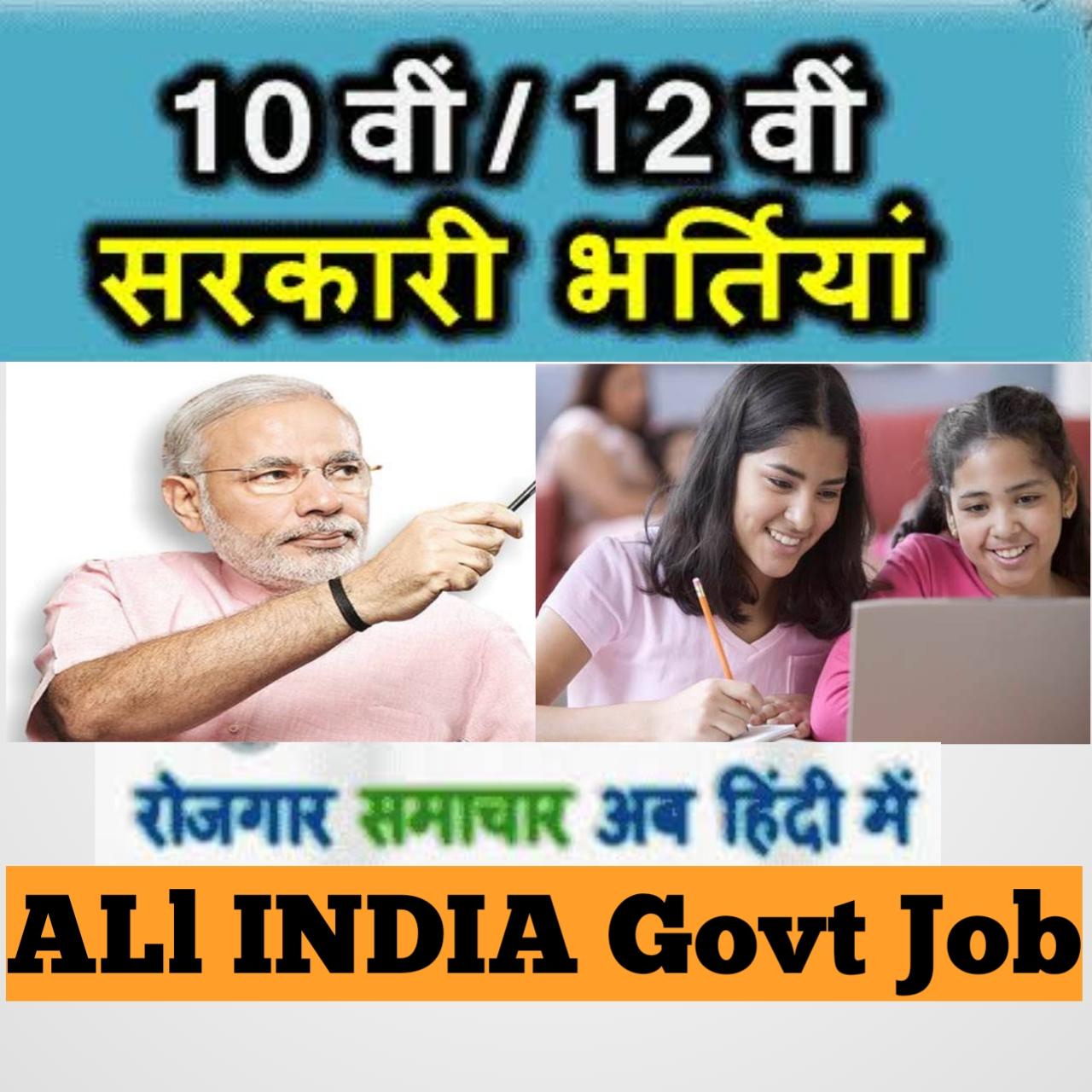 https://www.sarkariresulthindime.com/2019/06/10th-12th-pass-sarkari-naukri.html?m=1