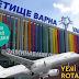 Varna-İstanbul düzenli uçak seferleri başlıyor