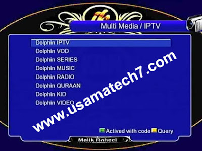 Multimedia 1506T New Software PowerVU Key OK IPTV