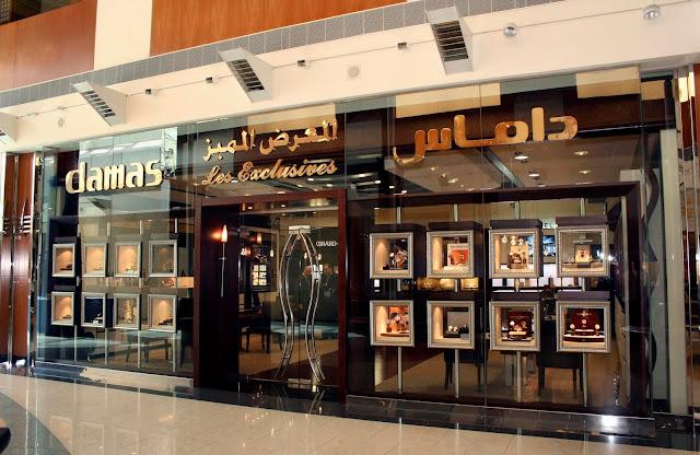 Damas store Dubai