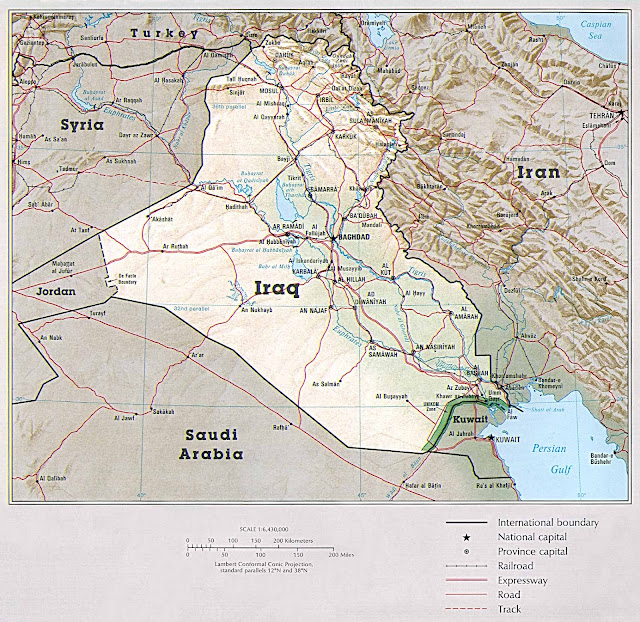 تحميل خرائط العراق بروابط مباشرة