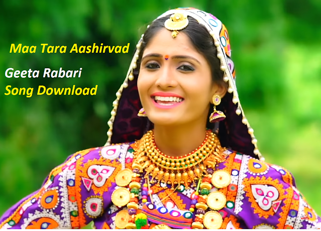 Geeta Rabari HD images Photo