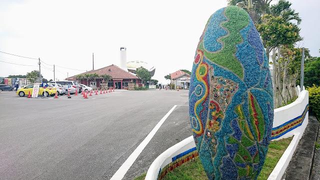 沖縄 琉球ガラス村