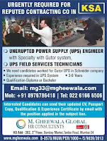 UPS Engineer Technician Vacancy Saudi Arabia