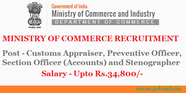 ministry of commerce vacancies, ministry of commerce and industry India, Accountant Jobs