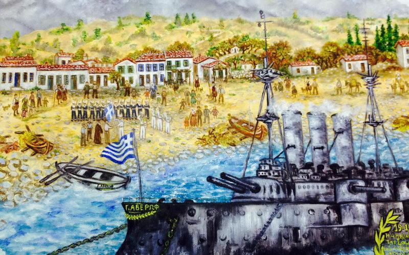 105 χρόνια από την απελευθέρωση της Σαμοθράκης