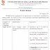 Consultant (Legal) at Petroleum and Natural Gas Regulatory Board, New Delhi - last date 28/08/2019