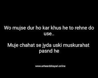 Quotes about Love in Hindi, Status Shayari for Him and Her