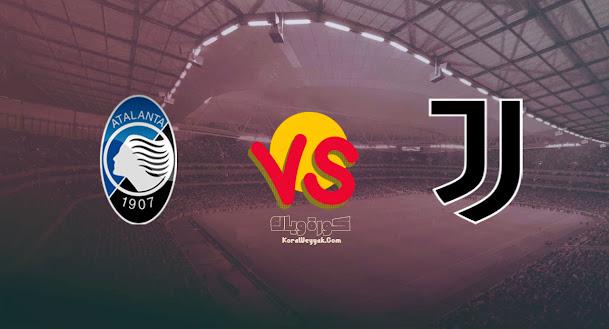 نتيجة مباراة يوفنتوس وأتلانتا بتاريخ 14-08-2021 في مباراة ودية