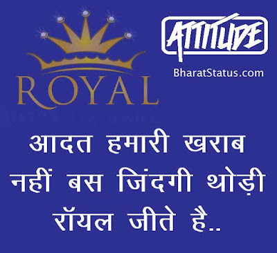 Nawabi Royal Status With Attitude in Hindi