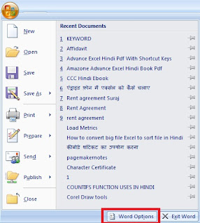 How to Set Page Measurements in MS Word