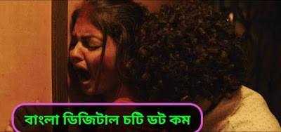Bangla choti golpo বৌ ও কাজের ছেলের গোপন সেক্স
