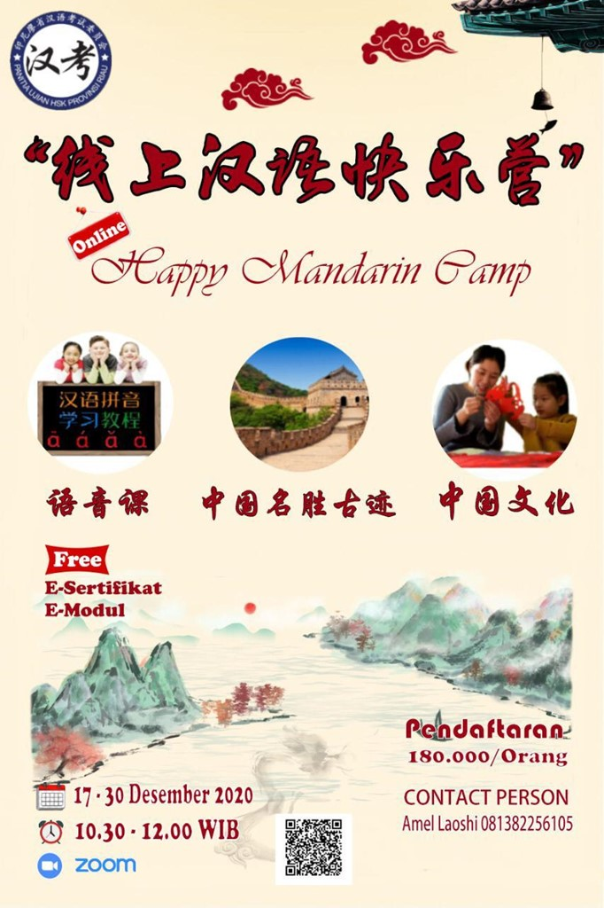 Happy Mandarin Camp