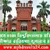 Dhaka University Admission Circular 2021 | admission.eis.du.ac.bd