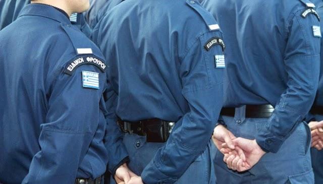 Πανεπιστημιακή αστυνομία: Οι πίνακες με όσους πληρούν τα προσόντα για πρόσληψη