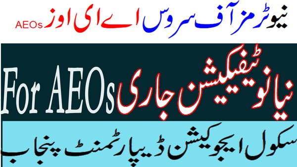 AEOs School Education Department