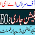 Latest Terms of Service for AEOs School Education Department Punjab