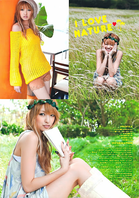 Akina Minami 南明奈 Akkina Loves Nature
