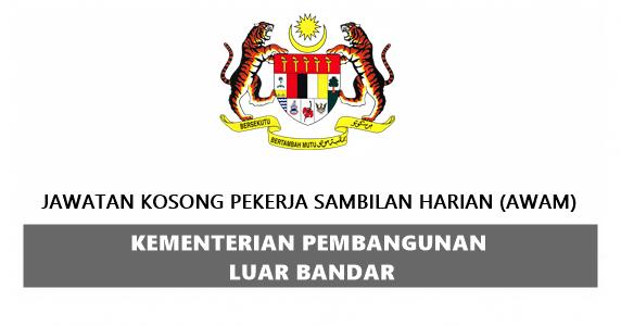 Jawatan Kosong Kementerian Pembangunan Luar Bandar