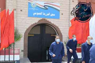 الإفراج عن 770 سجيناً بعفو رئاسي بمناسبة احتفالات عيد الأضحى