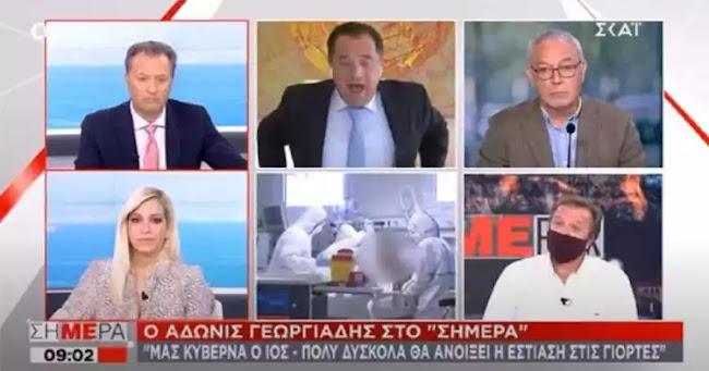 Kαβγάς Άδωνι με δημοσιογράφο για τους νεκρούς: Φυσικά θα πανηγυρίζω που η Ελλάδα τα πάει καλά(!)