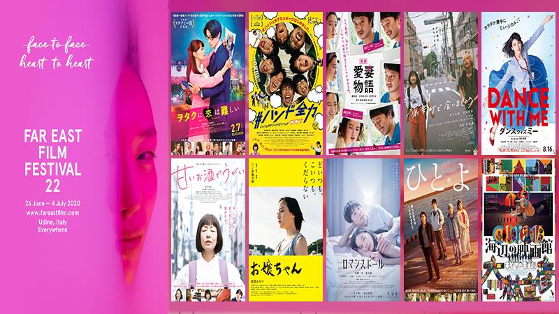 Programación japonesa 22 Far East Film Festival