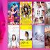 PROGRAMACIÓN JAPONESA DEL 22º FAR EAST FILM FESTIVAL