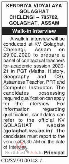 Kendriya Vidyalaya Golaghat Recruitment 2020 - Post of PGT, Assamese Teacher, PRT, Others