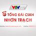 Tổng đài lắp cáp VTVcab tại Nhơn Trạch - Đồng Nai