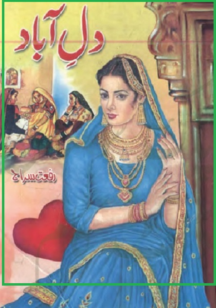 dil-e-abad-novel-pdf-download