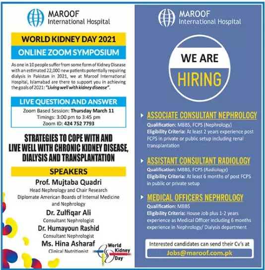 Maroof International Hospital   Medical Jobs 2021