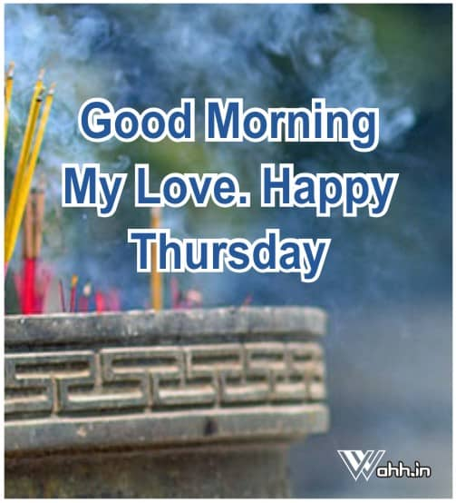 Good-Morning-Thursday-Quotes