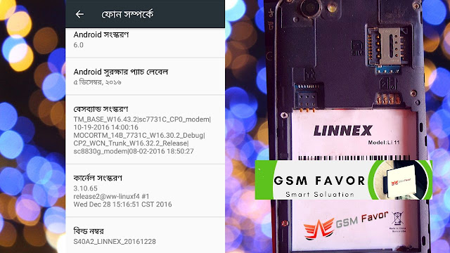 Linnex Li 11 CM2 Read Firmware Download Without Password 100% Tested Flash File