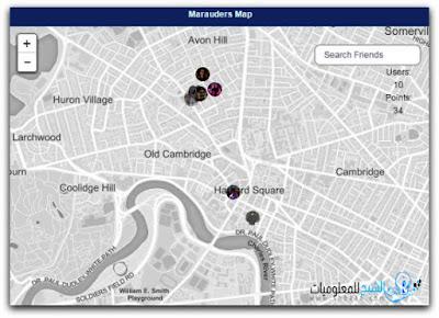 اعرف مكان أى شخص تتحدث معه على الفيس بوك عبر هذه الخريطة