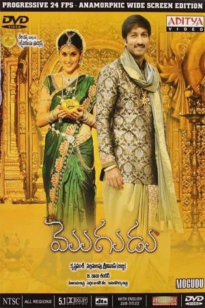 Download Mogudu (2011) Hindi Dubbed Movie 480p | 720p WEBRip 300MB | 800MB