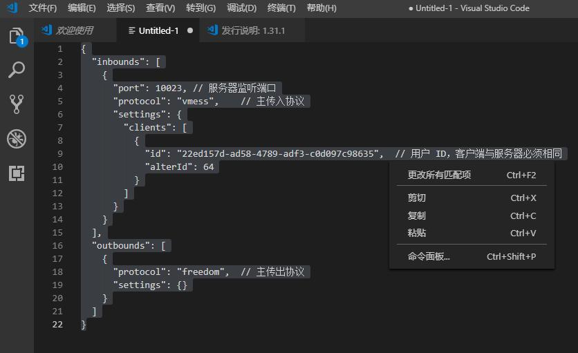 黄先生的独立博客: 如何在Docker 安装V2ray