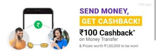 phonepe weekly cashback offer