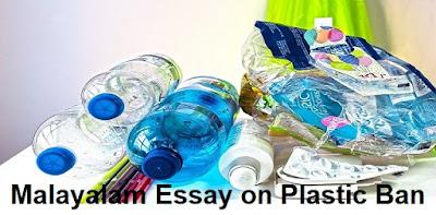 "Malayalam Essay on Plastic Ban, ""Plastic Nirodhanam"", ""സൈബർ കുറ്റകൃത്യങ്ങൾ ഉപന്യാസം"""