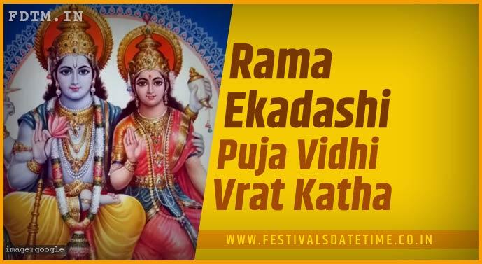 Rama Ekadashi Puja Vidhi and Rama Ekadashi Vrat Katha